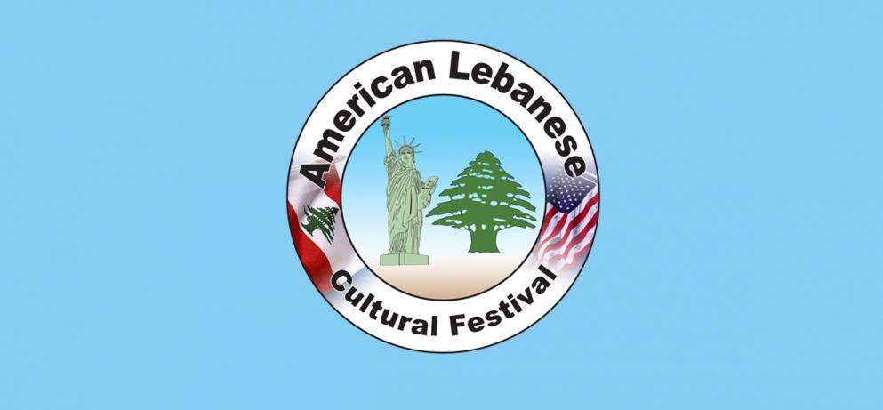 The American Lebanese Cultural Festival